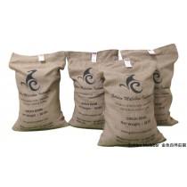 特級阿拉比卡G1-熟豆